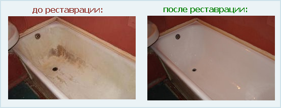 http://santehnik54.ru/img/do-posle.png